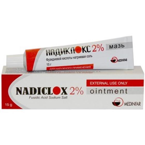 NADICLOX 2% PDA 20 MG/G 15 G